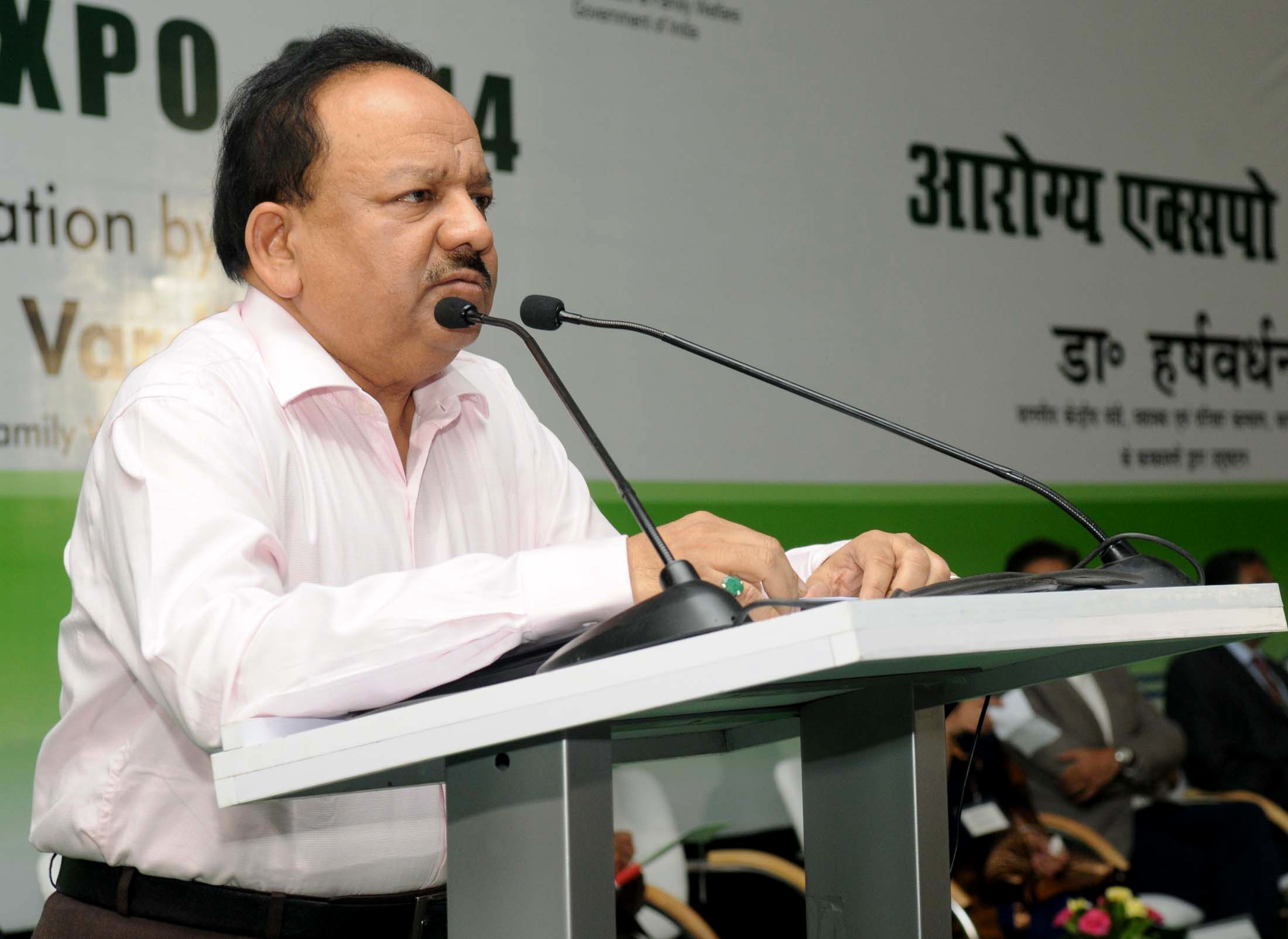 Separate Central Drug Controller for Ayurveda: Dr. Harsh Vardhan