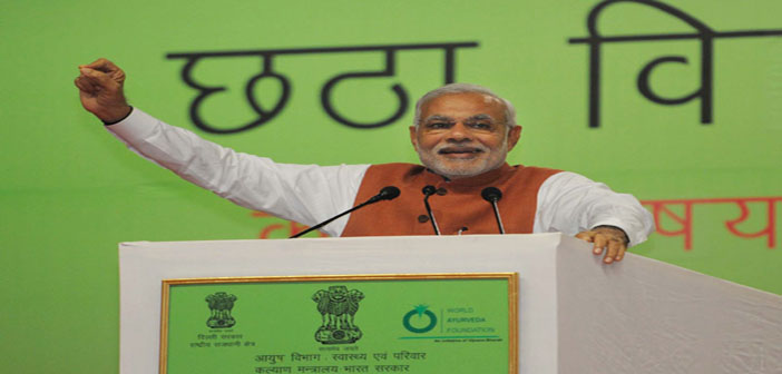 PM Modi Appealed Ayurvedic Doctors to Shun Allopath n Revert Back to Pure Ayurveda