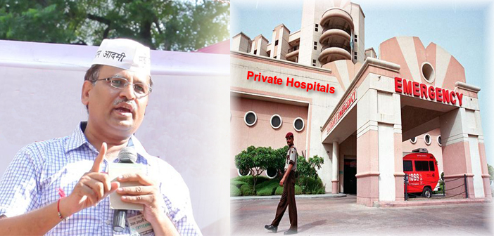 Private Hospitals