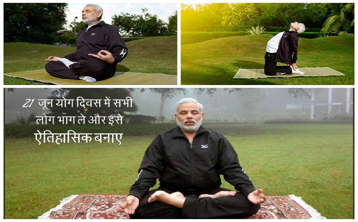 Narendra Modi to perform yoga at public event on 21 June