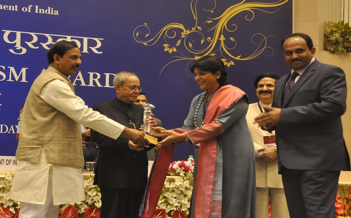 Ms. Sangita Reddy, Jt. Managing Director, Apollo Hospitals, receiving the award for 'Best Medical Tourism Facility : 2013-14' presented to Apollo Health City, Hyderabad; from H.E. Sri Pranab Mukerjee, The President of India & Dr. Mahesh Sharma, Minister of State for Culture and Tourism, Govt. of India; at the National Tourism Awards Ceremony organised by the Ministry of Tourism, Govt. of India, on Friday at New Delhi. Also seen (L-R) are Mr. Vinod Zutshi, IAS, Secretary, Tourism, Govt. of India & Mr. Radhey Mohan, Vice President, International Marketing, Apollo Health City.