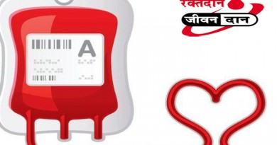 health-benefits-of-blood-donation